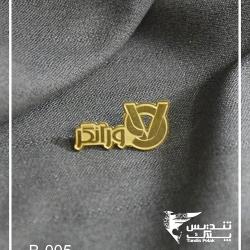 b-005