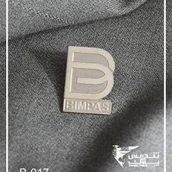 b-017